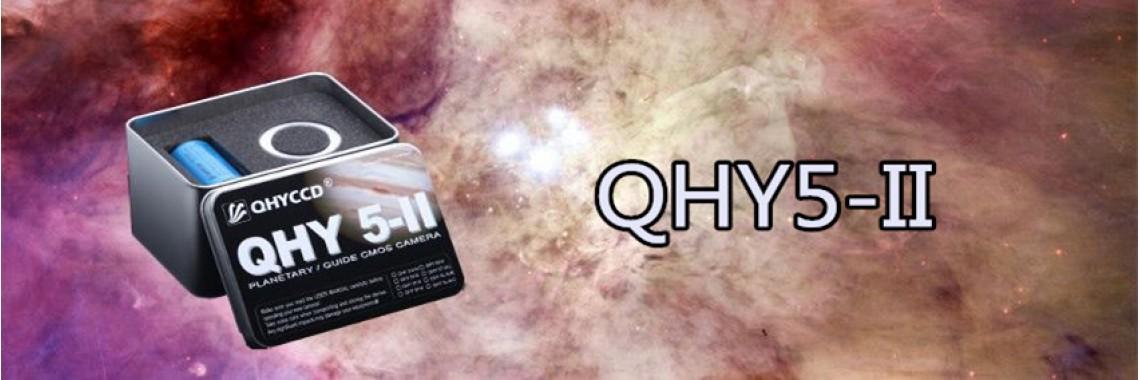 QHY5_II_serise_2_2